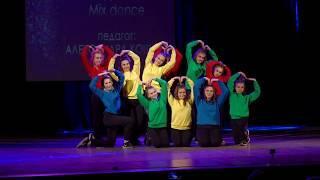 Mix dance - Студия танцев «Не Ангелы»
