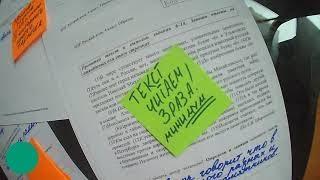 ВПР. 4 класс, русский язык. Демонстрационный вариант. Подробный разбор