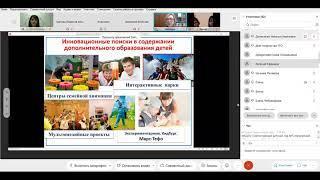 Организация взаимодействия с НКО как способ развития образовательной организации