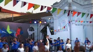 """XXIV Международный фестиваль """"Земля. Театр. Дети"""" 07.07.2019"""