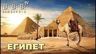 ЕГИПЕТ: отдых в декабре