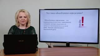 l - четверть, Русский язык 7 класс , Урок № 5