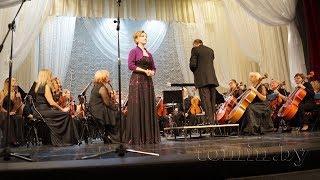 Симфонический оркестр БАТД открыл новый сезон