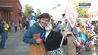 В Уфе прошёл первый фестиваль уличных театров «Айда фест»