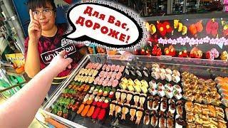 Таиланд ПЕРЕЗАГРУЗКА #23. ЦЕНЫ ДЛЯ РУССКИХ! Уличная еда на Ночной рынок Пратамнак в Паттайе 2019