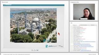 Экскурсионные туры по Стамбулу