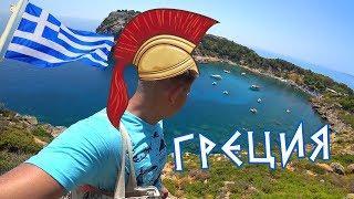 Греция – КАК отдых? Остров Родос ⛱ : море, цены, пляж Фалираки. Лучше Турции?