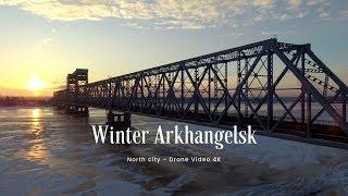 Зимний Архангельск, 4K видео с дрона   Winter Arkhangelsk, 4K drone video
