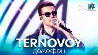 TERNOVOY - Домофон /// ЖАРА KIDS FEST 2021