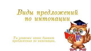 Русский язык, 2 класс, урок  109