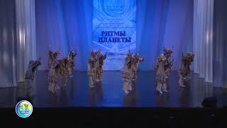 """Конкурсные просмотры 28.09. 2 блок. Фестиваль """"Ритмы планеты"""" 2019"""