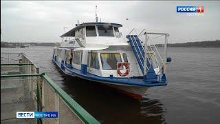 Дачники поплыли: в Костроме открылась пассажирская навигация