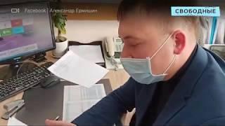 Оформление спецпропусков затягивают сотрудники районных администраций в Саратове