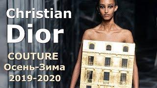 Christian Dior Couture осень-зима 2019/2020   Мода в Париже - Одежда и аксессуары