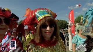 Парад Шапо международный  - шляпный карнавал. 7 сентября 2019 г. в Москве в парке Сокольники