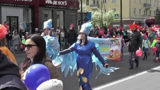 Красноярск день защиты детей карнавал 04