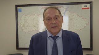 Названа новая дата начала действия спецпропусков в Саратовской области