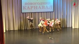 Студия современного эстрадного танца ДЮЦ «Красногвардеец»