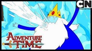 Время приключений | Душегуб | Cartoon Network