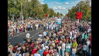 Яркий карнавал 1000 летнего Бреста вид сверху