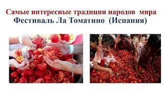 l - четверть, Русский язык 7 класс , Урок № 9