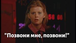 """""""Позвони мне, позвони!"""" из к/ф """"Карнавал"""".  Поёт Жанна Рождественская"""