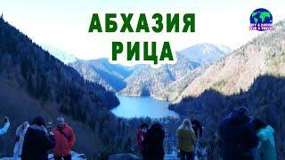 Абхазия. Озеро Рица. Виды с верхних троп. DIY & DACHA. LIVE & TRAVEL 29