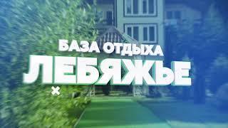 MASSMINING -  НАМ 3 ГОДА!