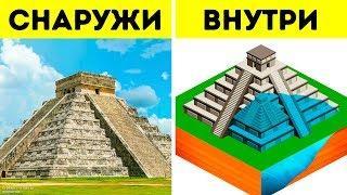 10 таинственных мест цивилизации майя, которые многие века были скрыты от нас