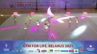 Gym For Life Belarus 2021 - Лунный карнавал на пляже Рио - Тренер Слабко Беата Олеговна - 25.04.2021