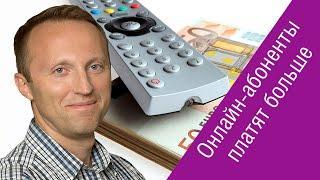 Константин Смирнов («НТВ-Плюс») об OTT-вещании