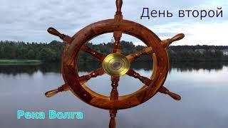 Речной круиз Москва Углич (вторая часть)