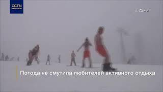 На лыжах и в купальниках отметили приход весны в Сочи