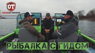 Рыбалка с гидом на Оке в Муроме   ОКСКИЙ ТРОФЕЙ