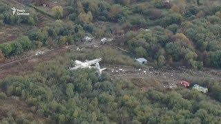 Ан-12: відео місця авіакатастрофи з квадрокоптера