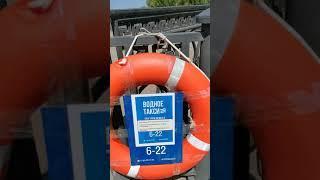 Новый сервис в Астрахани-водное такси по цене 3 рубля за км!)?