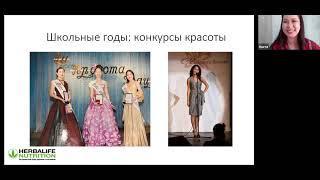 Зум Клуб Звездный гость Анастасия МК Чипсы Томатные