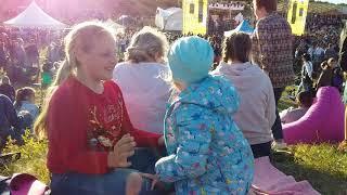 Фестиваль молоко Кудыкина гора треш бомба 30000тыс человек!!!