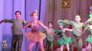 Ансамбль танца Улыбка