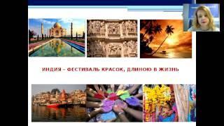 ИНДИЯ: Экскурсионные туры и пляжный отдых на Гоа