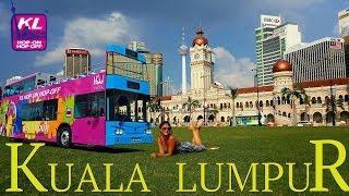 Как посмотреть Куала Лумпур за 1 день?  Все о BIG BUS TOUR KL. Парк Птиц и Площадь Мердека VLOG #3