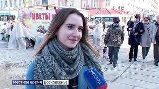 """""""События недели. Саратов"""" от 3 ноября"""