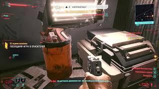 Cyberpunk 2077. Последняя игра в спасателей. Голая миссия 18+ )) Киберпанк