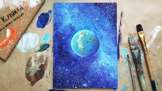 ЗЕМЛЯ |Вид из космоса