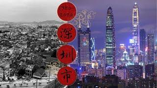 Мегаполис за 40 лет. Будущая столица Азии. Самый дорогой город Китая. Шеньчжень 2021.