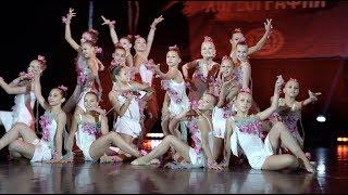 "Надежда - ""Джаз"". Dance&Sport University 2019"