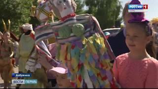 Карнавалы, фестивали, концерты: что покажут Центры культуры Пермского края этим летом?