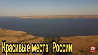 Красивые места России по пути из Сочи в Омск