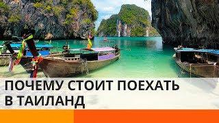 Рай на земле: необыкновенные места Таиланда