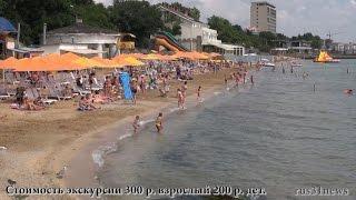 Лоо ПЛЮС отель Отдых на Черном море Август 2015